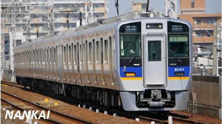 9044南海電鉄