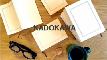 KADOKAWA〈カドカワ〉(9468)の株価上昇・下落推移と傾向(過去10年間)