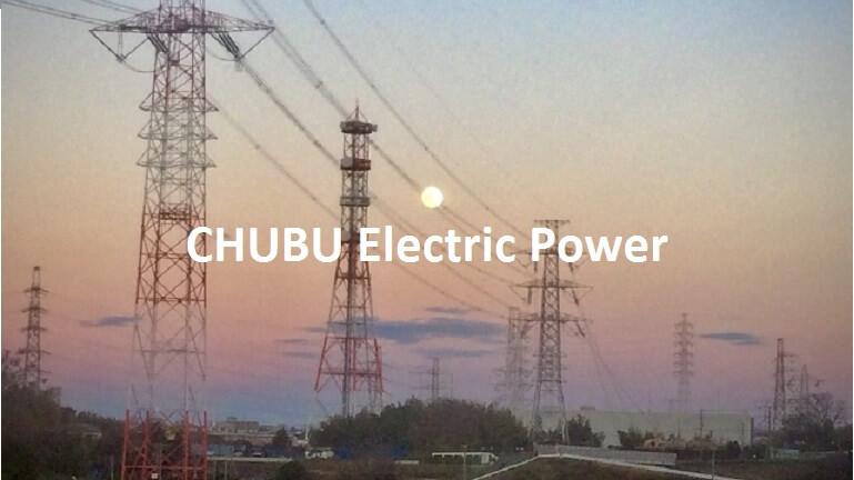 9502中部電力