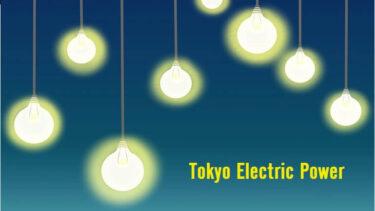東京電力ホールディングス(9501)の株価上昇・下落推移と傾向(過去10年間)