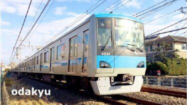 小田急電鉄(9007)の株価上昇・下落推移と傾向(過去10年間)