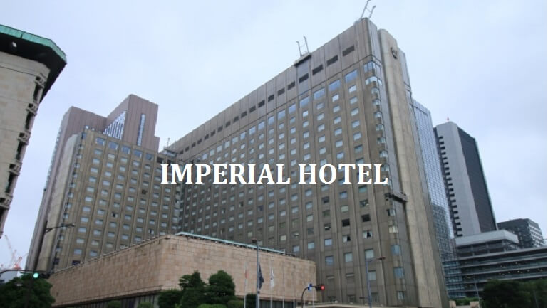 9708帝国ホテル