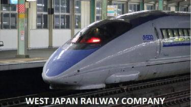 西日本旅客鉄道〈JR西日本〉(9021)の株価上昇・下落推移と傾向(過去10年間)