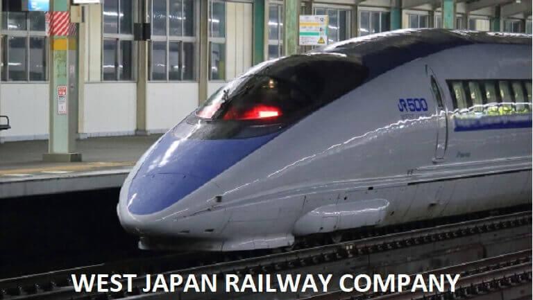 9021西日本旅客鉄道