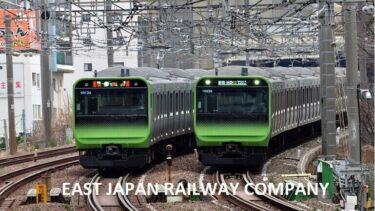 東日本旅客鉄道〈JR東日本〉(9020)の株価上昇・下落推移と傾向(過去10年間)