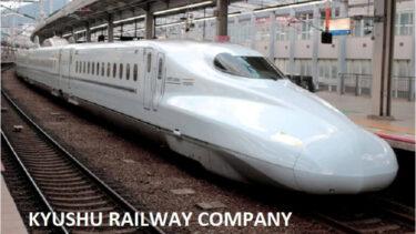 九州旅客鉄道〈JR九州〉(9142)の株価上昇・下落推移と傾向(過去10年間)