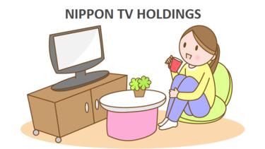 日本テレビホールディングス(9404)の株価上昇・下落推移と傾向(過去10年間)