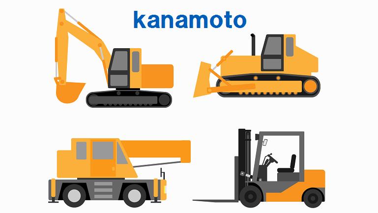 9678カナモト