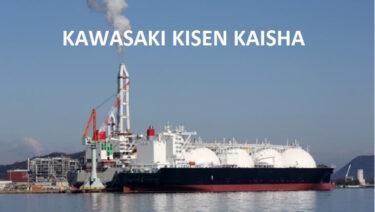 川崎汽船(9107)の株価上昇・下落推移と傾向(過去10年間)