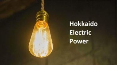 北海道電力(9509)の株価上昇・下落推移と傾向(過去10年間)
