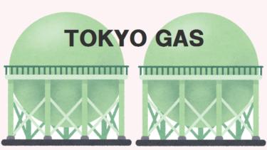 東京ガス(9531)の株価上昇・下落推移と傾向(過去10年間)
