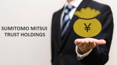 三井住友トラスト・ホールディングス(8309)の株価上昇・下落推移と傾向(過去10年間)