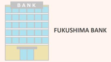 福島銀行(8562)の株価上昇・下落推移と傾向(過去10年間)