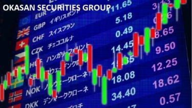 岡三証券グループ(8609)の株価上昇・下落推移と傾向(過去10年間)
