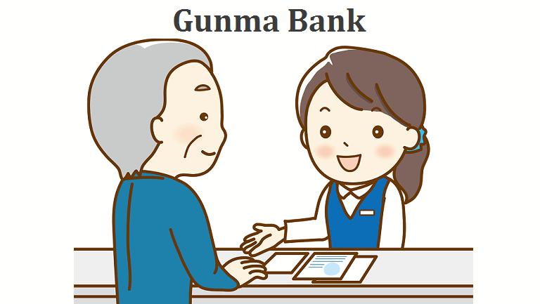 8334群馬銀行