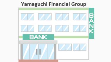 山口フィナンシャルグループ(8418)の株価上昇・下落推移と傾向(過去10年間)