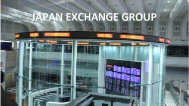 日本取引所グループ(8697)の株価上昇・下落推移と傾向(過去10年間)