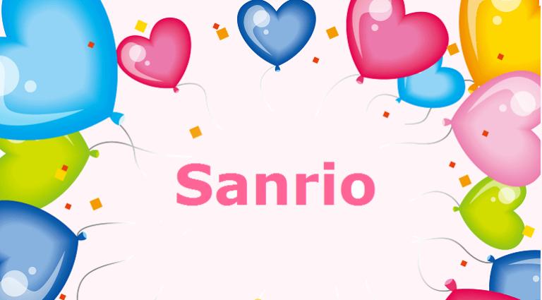 8136サンリオ