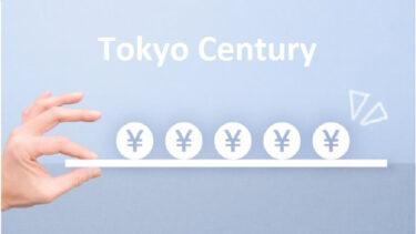 東京センチュリー(8439)の株価上昇・下落推移と傾向(過去10年間)