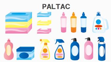 PALTAC〈パルタック〉(8283)の株価上昇・下落推移と傾向(過去10年間)