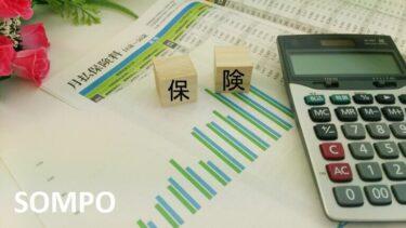 SOMPOホールディングス(8630)の株価上昇・下落推移と傾向(過去10年間)