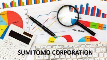 住友商事(8053)の株価上昇・下落推移と傾向(過去10年間)