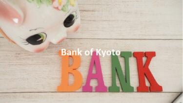 京都銀行(8369)の株価上昇・下落推移と傾向(過去10年間)