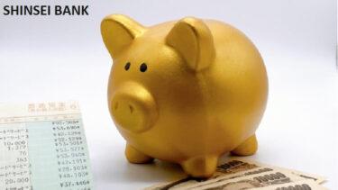 新生銀行(8303)の株価上昇・下落推移と傾向(過去10年間)