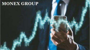 マネックスグループ(8698)の株価上昇・下落推移と傾向(過去10年間)