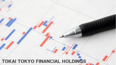 東海東京フィナンシャル・ホールディングス(8616)の株価上昇・下落推移と傾向(過去10年間)