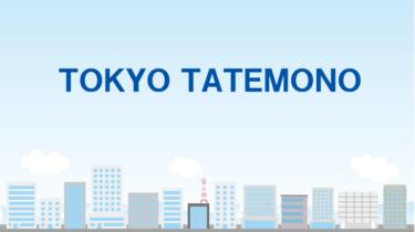 東京建物(8804)の株価上昇・下落推移と傾向(過去10年間)