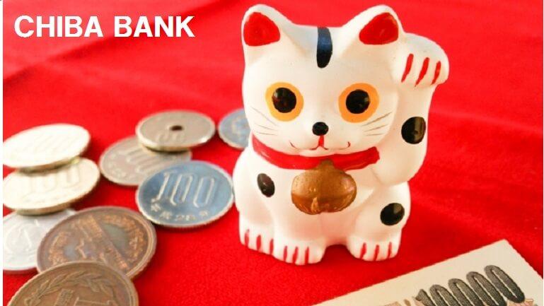 8331千葉銀行