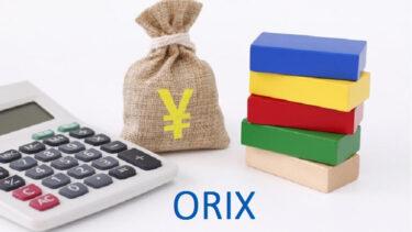オリックス(8591)の株価上昇・下落推移と傾向(過去10年間)
