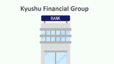 九州フィナンシャルグループ(7180)の株価上昇・下落推移と傾向(過去10年間)