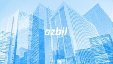 アズビル(6845)の株価上昇・下落推移と傾向(過去10年間)