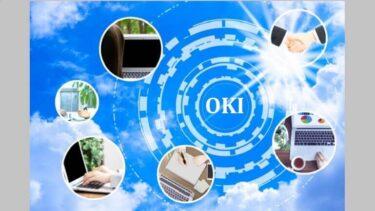 OKI〈沖電気工業〉(6703)の株価上昇・下落推移と傾向(過去10年間)
