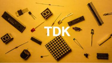 TDK(6762)の株価上昇・下落推移と傾向(過去10年間)