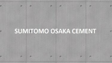 住友大阪セメント(5232)の株価上昇・下落推移と傾向(過去10年間)