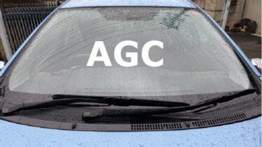 AGC(5201)の株価上昇・下落推移と傾向(過去10年間)