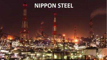日本製鉄(5401)の株価上昇・下落推移と傾向(過去10年間)