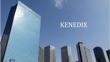 ケネディクス(4321)の株価上昇・下落推移と傾向(過去10年間)