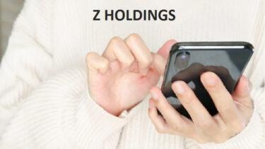 Zホールディングス(4689)の株価上昇・下落推移と傾向(過去10年間)