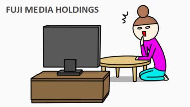 フジ・メディア・ホールディングス(4676)の株価上昇・下落推移と傾向(過去10年間)