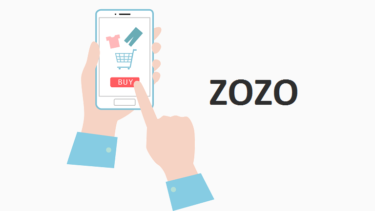 ZOZO〈ゾゾ〉(3092)の株価上昇・下落推移と傾向(過去10年間)