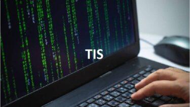 TIS(3626)の株価上昇・下落推移と傾向(過去10年間)
