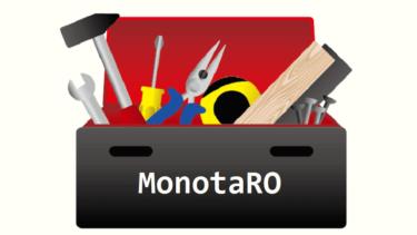 MonotaRO〈モノタロウ〉(3064)の株価上昇・下落推移と傾向(過去10年間)