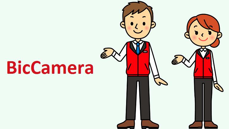 3048ビックカメラ