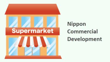 日本商業開発(3252)の株価上昇・下落推移と傾向(過去10年間)
