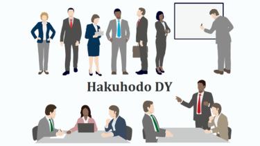 博報堂DYホールディングス(2433)の株価上昇・下落推移と傾向(過去10年間)