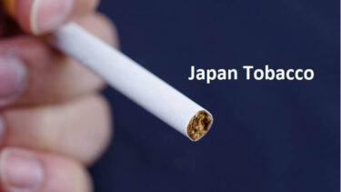 JT 〈日本たばこ産業〉(2914)の株価上昇・下落推移と傾向(過去10年間)